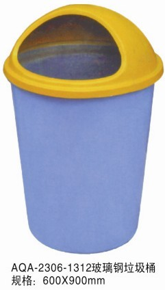 aqa-2306-1312玻璃钢垃圾桶